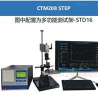 科正儀器推出新款CTM208 STEP電鍍層測厚儀