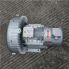 2QB830-SAH17高压变频漩涡鼓风机