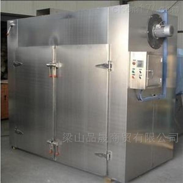 现货出售二手热风循干燥机