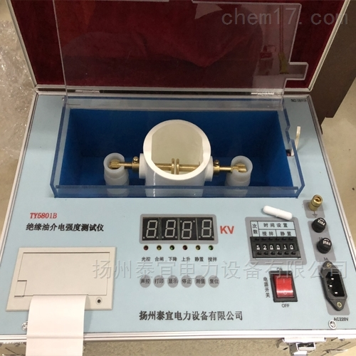 TY6611绝缘油介电强度测试仪