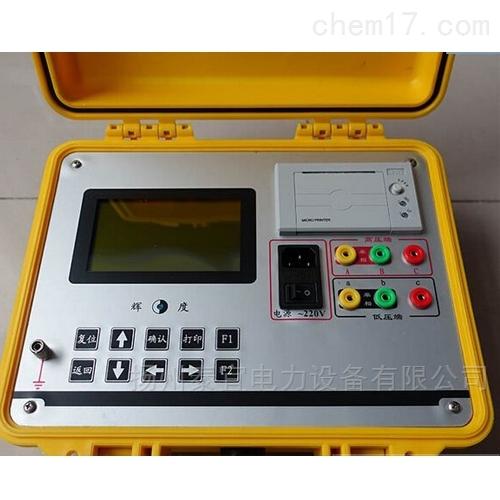 TY6810A变压器变比测试仪