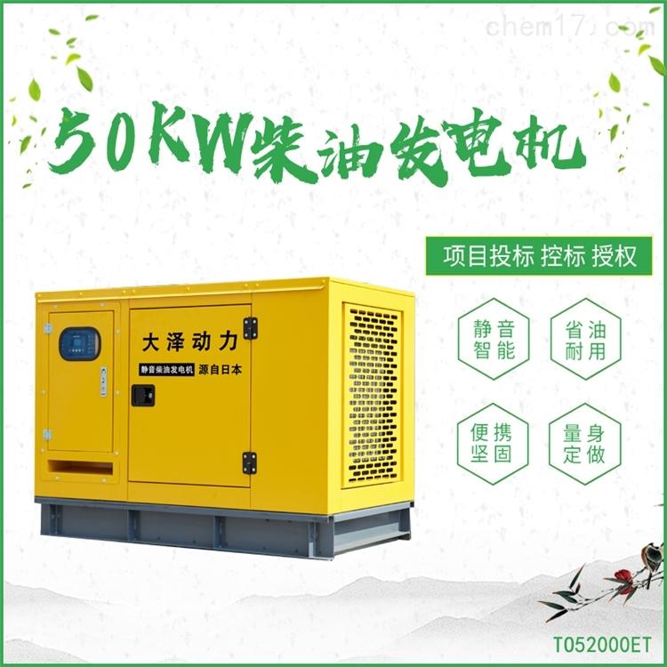 加油站用120千瓦静音柴油发电机