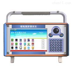 TPG系列继电保护测试仪