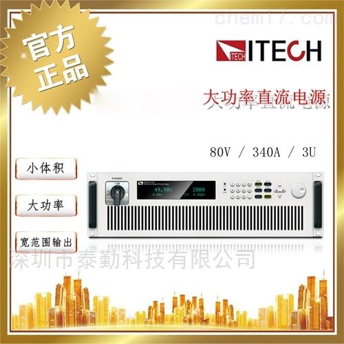 ITECH艾德克斯IIT6015B-80-450回馈式源载