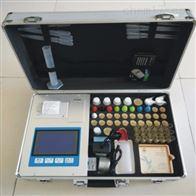 SYS-GP01S高智能测土配方施肥仪