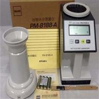 SYS-PM8188A谷物水分测量仪