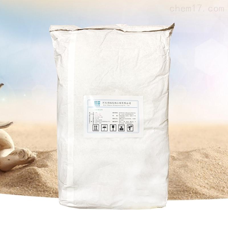 大豆蛋白粉的生产厂家