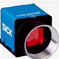 I2D301C-2RCA11德国SIKC机器视觉