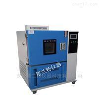 GDS-150B高低溫濕熱試驗箱
