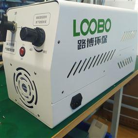 微生物气溶胶发生器