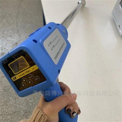 国标阻容法锅炉烟气含湿量检测仪