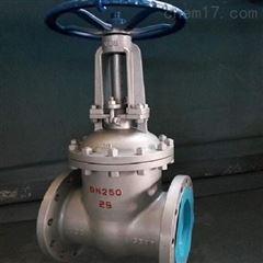Z41H-25C-250碳钢闸阀
