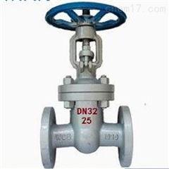 Z41H-25C-32碳钢闸阀