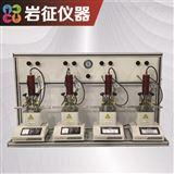 平行高壓反應器