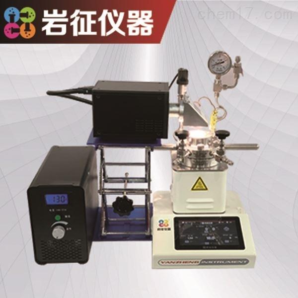 光化學反應器