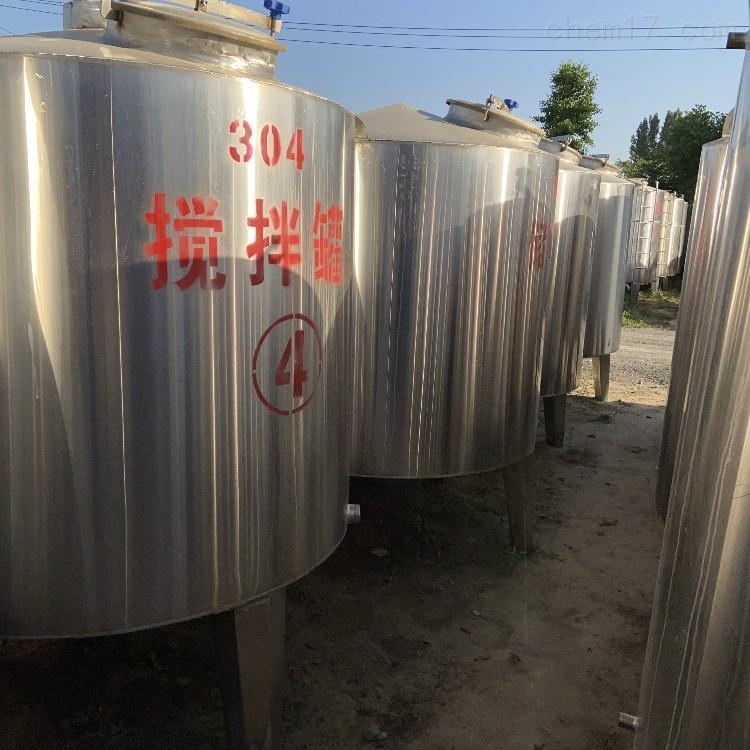 厂家直销不锈钢配料搅拌罐 可加工定做
