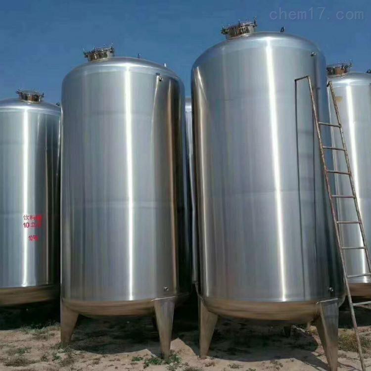 供应二手20立方不锈钢卧式储罐