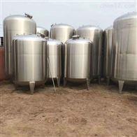 厂家供应二手不锈钢储罐30吨价格