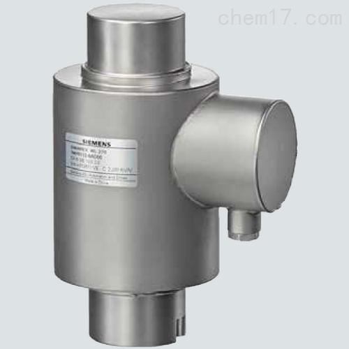 100t柱式称重传感器WL270