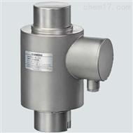 7MH5110-6AD00/WL270100t柱式称重传感器WL270