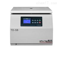 台式低速离心机(TD-5B)