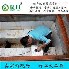 OGF晋江超声波明渠流量计工厂直供