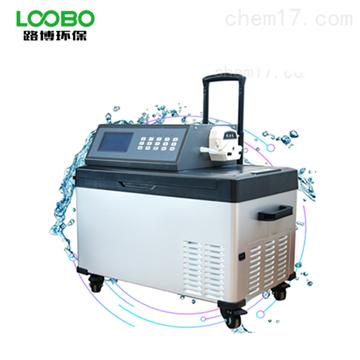 LB-8000D多功能自动水质采样器