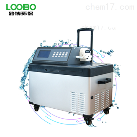 多功能自动水质采样器