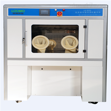 LB-800S恒温恒湿称重系统