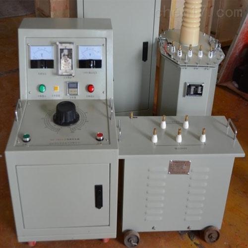 新型三倍频感应耐压试验装置高标准