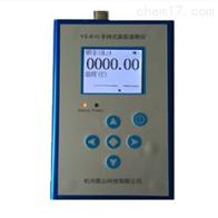 SYS-YS-610便携式振弦读数仪