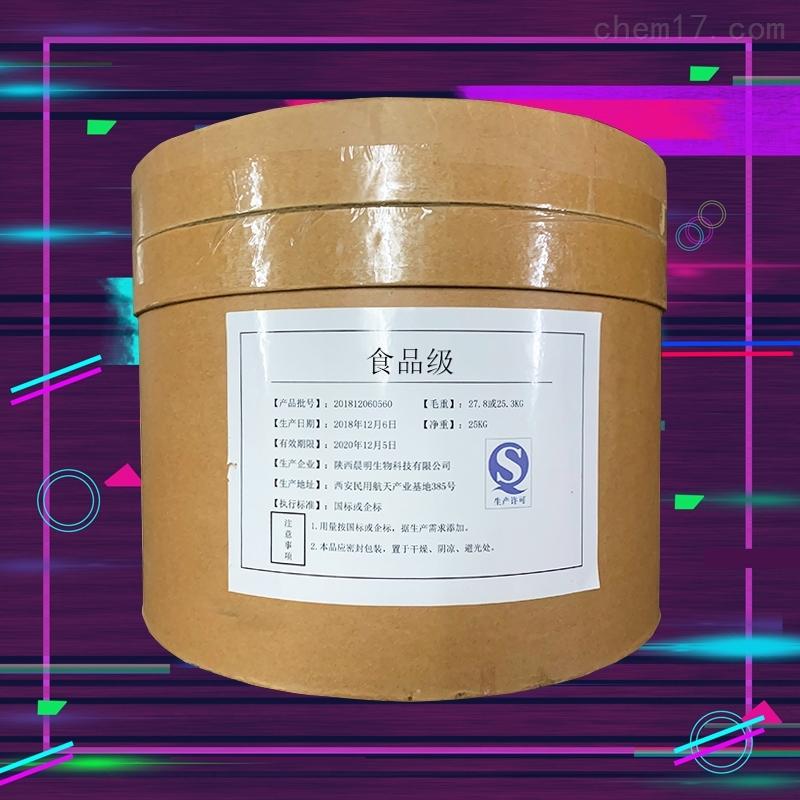 DL-蛋氨酸的生产厂家
