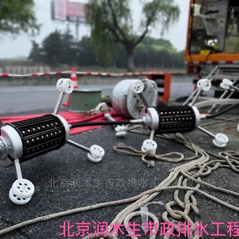 新疆紫外光固化UV-CIPP修复  市政管道清淤