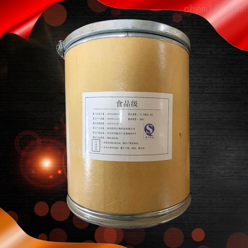 N-乙酰-L-半胱氨酸的生产厂家