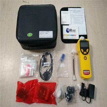 PGM-7320美国华瑞有机挥发物检测仪