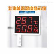 温湿度显示屏,记录仪AS108