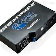 熒光測量配置QE65000科研級光譜儀