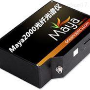 Maya2000光纖光譜儀