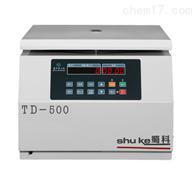 台式低速离心机(TD-500)