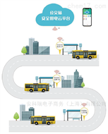 acrel安科瑞公交站安全用電云平臺