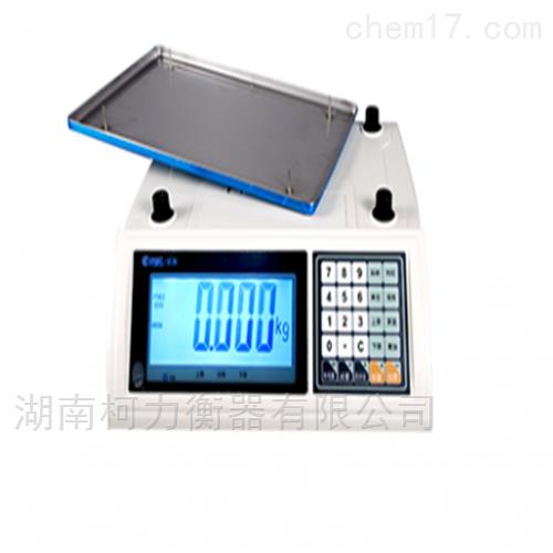 ACS-KL电子计重桌秤