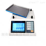 SCSACS-KL电子计重桌秤