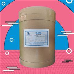 厂家直销L-色氨酸的生产厂家