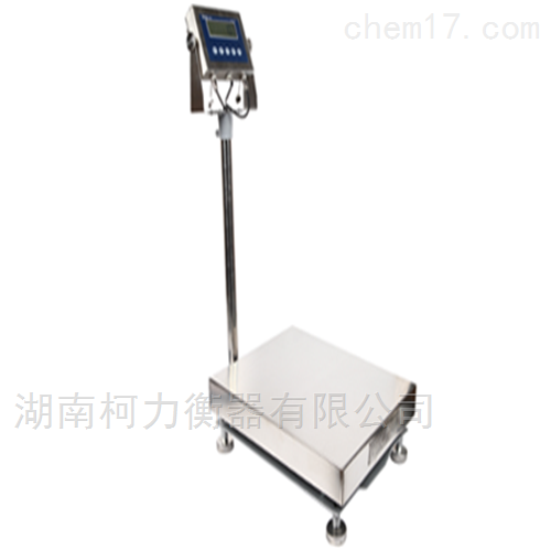 湖南200kg电子秤柯力电子台秤