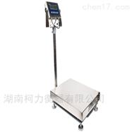 SCS600kg电子台秤工业用电子秤