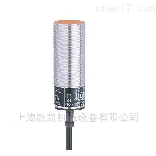 德国IFM易福门接近开关II0011电感式上海