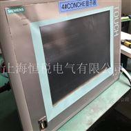 TP1200/1500维修中心西门子触摸屏TP1200不能进入系统修复率极高