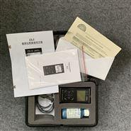 超声波测厚仪ZX-5