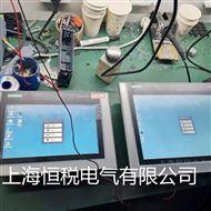 TP1200快速修复西门子触摸屏TP1200无法进入系统解决方法