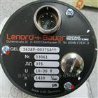 兰宝Lenord+Bauer旋转编码器